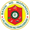 Municipality of Mapandan Official Logo